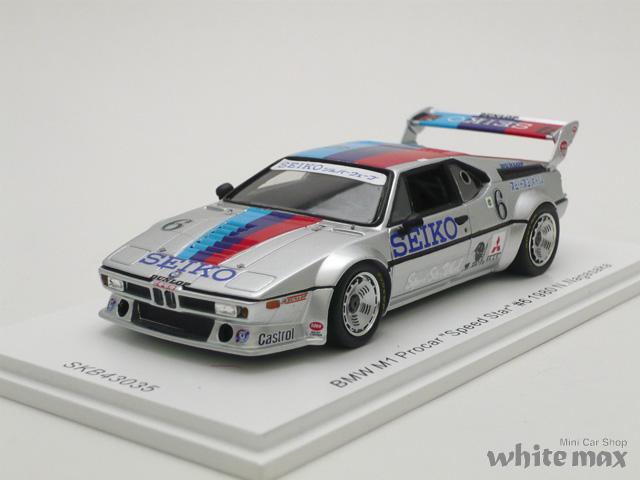 """キッドボックス特注 スパーク 1/43 BMW M1 プロカー """"スピードスター"""" #6 1980 (N.Nagasaka)"""