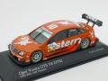 ミニチャンプス 1/43 オペル ベクトラ GTS V8 DTM 2005 チーム OPC No.10