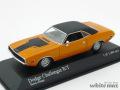 ミニチャンプス 1/43 ダッジ チャレンジャー R/T 1970 (オレンジ)