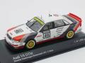 ミニチャンプス 1/43 アウディ V8 DTM 1991 No.45