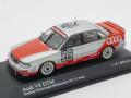 ミニチャンプス 1/43 アウディ V8 DTM 1992 No.45