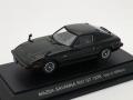 エブロ 1/43 マツダ サバンナ RX7 GT 1978 (グリーン)