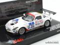 ミニチャンプス 1/43 メルセデス ベンツ SLS AMG GT3 24h ADAC ニュルブルクリング 2011 No.30