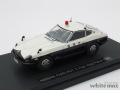 エブロ 1/43 ニッサン フェアレディ Z ハイウェイ パトロールカー 1969