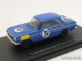 エブロ 1/43 プリンス スカイライン GTB 日本GP 1964 No.39