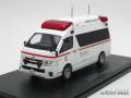 カーネル 1/43 トヨタ ハイメディック 2017 東京消防庁高規格救急車