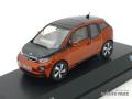 BMW特注 1/43 BMW i3 i01 (ソーラーオレンジ)