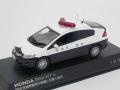レイズ 1/43 ホンダ インサイト 2010 茨城県警察所轄署小型警ら車両