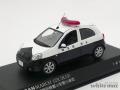 レイズ 1/43 ニッサン マーチ (K13) 2011 埼玉県警察所轄署小型警ら車両