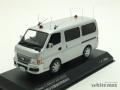 レイズ 1/43 ニッサン キャラバン (E25) 2012 警察本部警備部無線車両