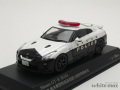 レイズ 1/43 ニッサン GT-R (R35) 2018 栃木県警察高速道路交通警察隊車両