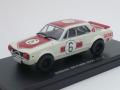 京商 1/43 ニッサン スカイライン 2000 GT-R KPGC10 No.6 1971