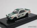ビーズコレクション 1/64 ニッサン スカイライン GT-R KPGC10 No.2
