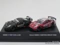 ビーズコレクション 1/64 ザナヴィ ニスモ Z (MOTEGIサーキット) & ニスモ Z テストカー No.350 (2台セット)