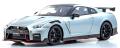 京商 1/18 ニッサン GT-R NISMO 2020 (シルバー)