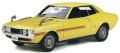 オットー 1/18 トヨタ セリカ 1600GT (イエロー) ※世界限定999個
