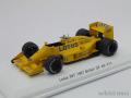 レーヴコレクション 1/43 ロータス 99T 1987 イギリスGP 4th No.11 (S.ナカジマ)