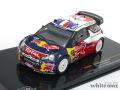 イクソ 1/43 シトロエン DS3 WRC モンテカルロラリー優勝 2012 No.1