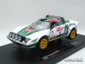 サンスター 1/18 ランチャ ストラトス HF ラリー 1976 サンレモ No.1