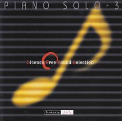 著作権フリー音楽CD 008