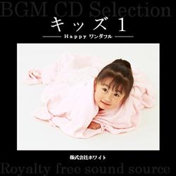 著作権フリー音楽CD103