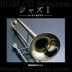 著作権フリー音楽CD 106