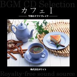 著作権フリー音楽CD 110