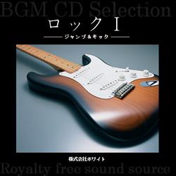 著作権フリー音楽CD 112