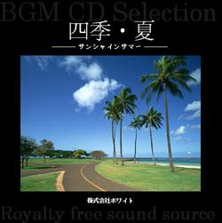 著作権フリー音楽CD 115