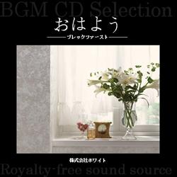 著作権フリー音楽CD 119