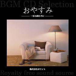 著作権フリー音楽CD 120