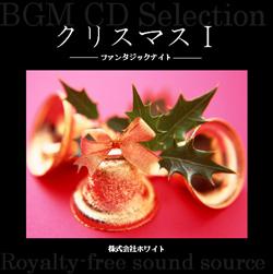 著作権フリー音楽CD 129