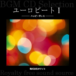 著作権フリー音楽CD 131