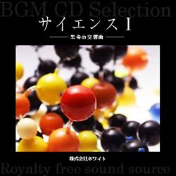 著作権フリー音楽CD 132