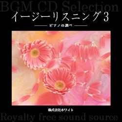 著作権フリー音楽CD 135