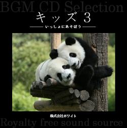 著作権フリー音楽CD 143