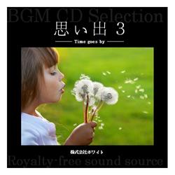 著作権フリー音楽CD 156