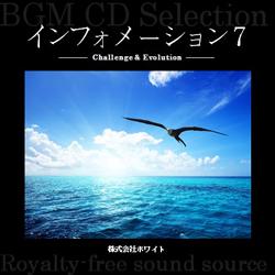 著作権フリー音楽CD 157