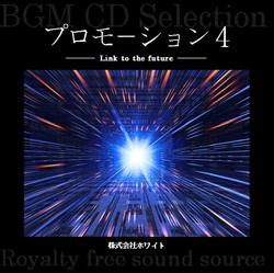 著作権フリー音楽CD 158