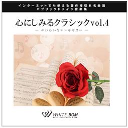 著作権フリー音楽BGM CD