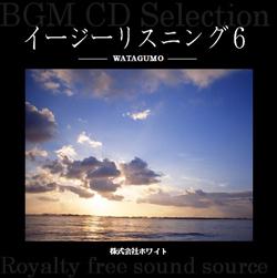 著作権フリー音楽CD 311