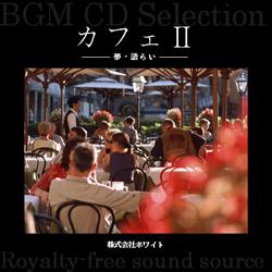 著作権フリー音楽CD 315
