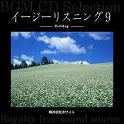 著作権フリー音楽CD 327