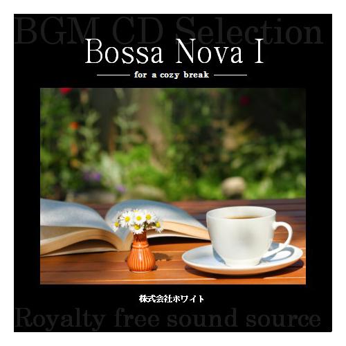 ホワイト著作権フリー音楽CD ボサノバ1
