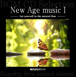 著作権フリー音楽CD 353