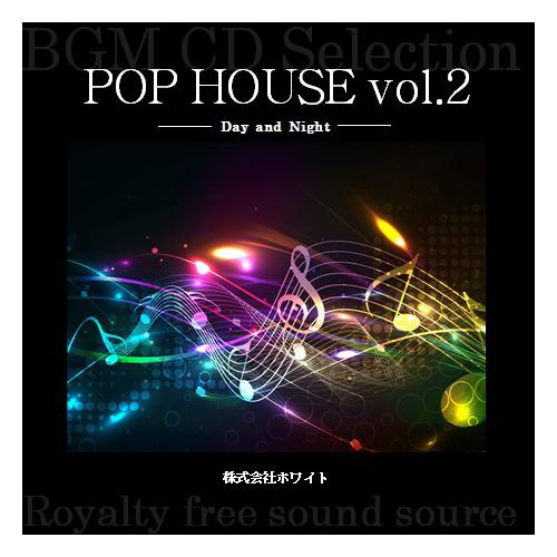 ホワイト著作権フリー音楽CD ポップハウス2