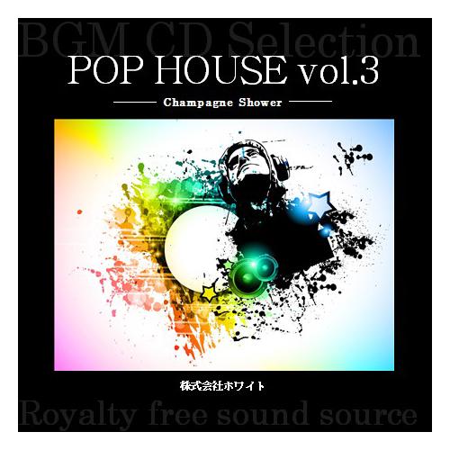 ホワイト著作権フリー音楽CD ポップハウス3