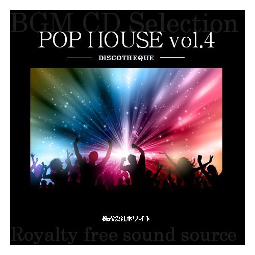 ホワイト著作権フリー音楽CD ポップハウス4