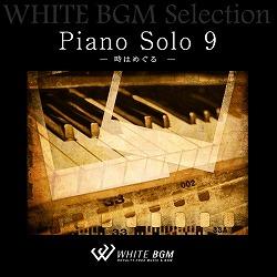 Piano Solo 9