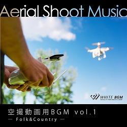 空撮動画用BGM